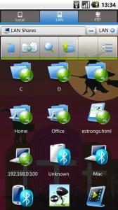 EStrongs File Explorer