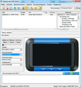 MediaCoder PMP Edition (RUS)