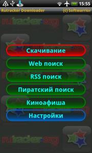 Rutracker Downloader [RUS]