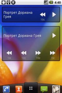 Smart AudioBook Player [RUS]