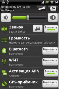 Quick Settings [rus]