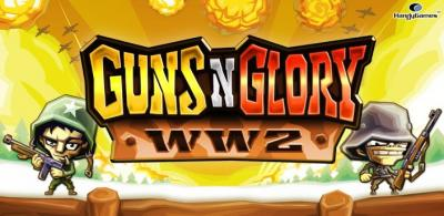 Guns n Glory WW2 Premium [RUS]
