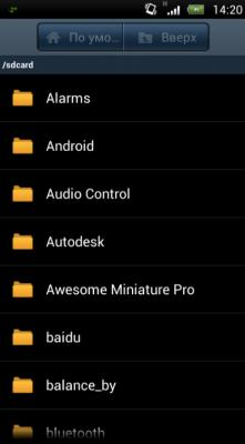 Samsung ToucWiz File Manager [RUS]