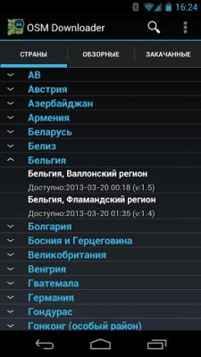 OSM Downloader [rus]