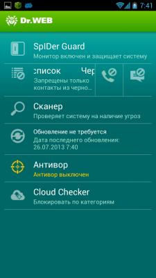 Dr.Web 8 для Android