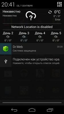 Notification Weather Pro [RUS]