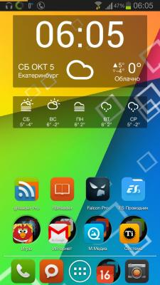 Jelly Bean 4.3 Parallax LWP