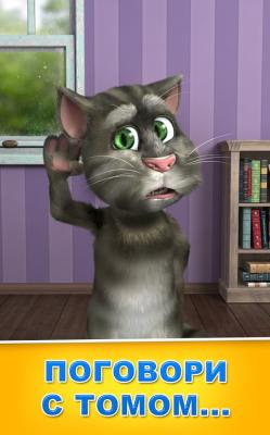 Talking Tom Cat 2 [RUS]