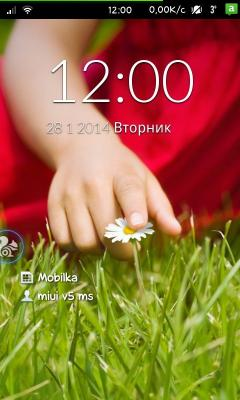 LG Optimus Lockscreen