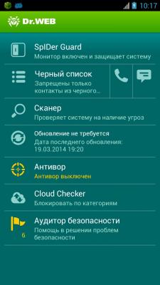 Dr.Web 9 Pro для Android