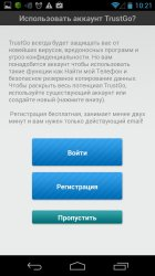 Antivirus & Mobile Security (RUS)