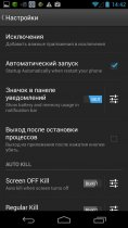 Advanced Task Manager Pro [RUS]
