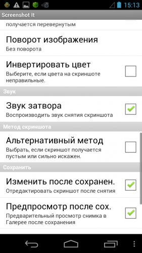 Screenshot It [RUS]