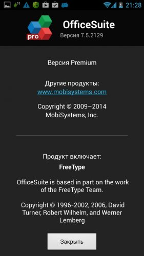 OfficeSuite Premium 7 (PDF & HD)