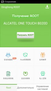 Получем root права на Alcatel One Touch HERO 8020D
