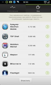 GO TaskManager [RUS]