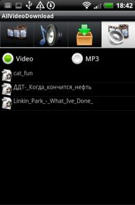 All Video And Mp3 Download SE [RUS]